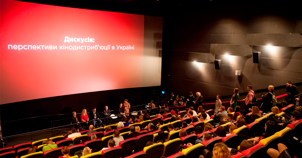 In the framework of Winter Film Marker was held discussion about perspectives of the distribution in Ukraine