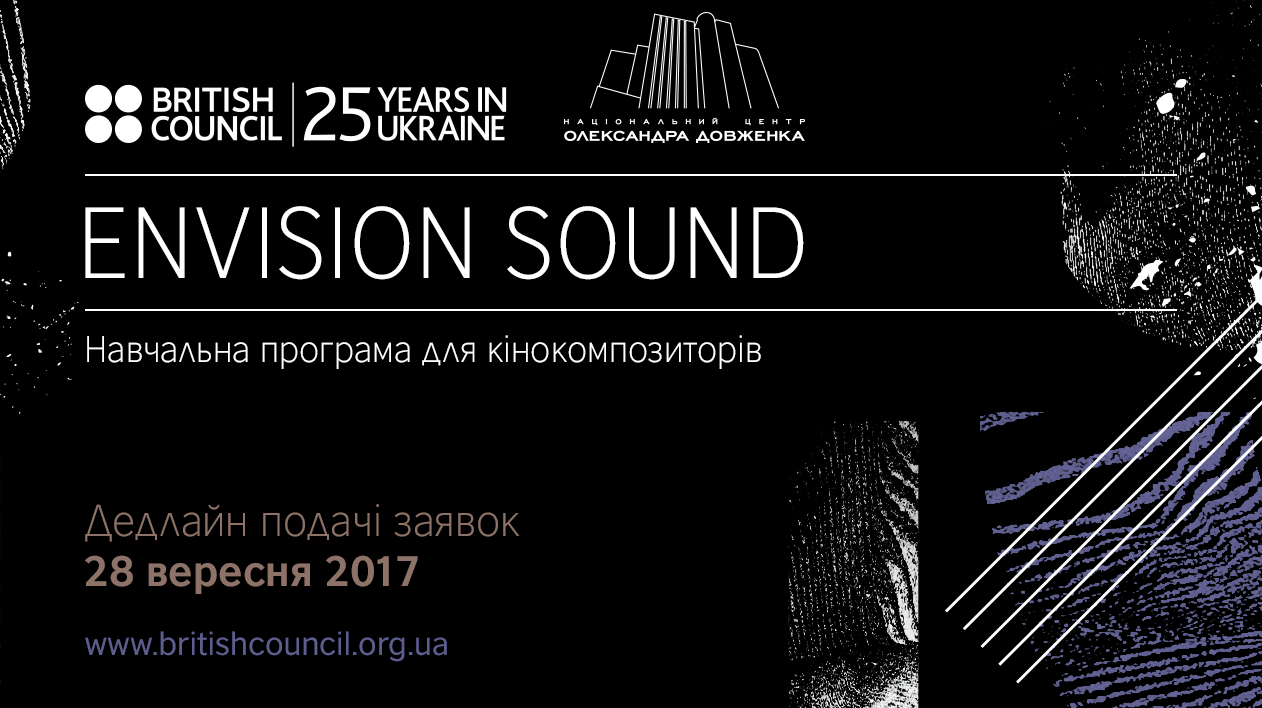 First programme for film composers Envision Sound to take