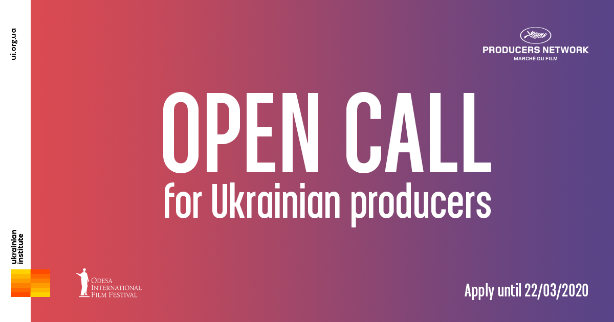 The Ukrainian Institute in partnership with the Odesa International Film Festival announces open call for Ukrainian producers to apply for the Producers Network at the Marché du Film-Festival de Cannes